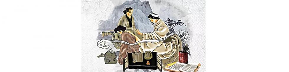 Cause patologiche secondo la Medicina Tradizionale Cinese